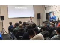 SHURE BLX/BLXR 无线系统技术交流&华为全球培训中心 工程项目案例分享会如期而至